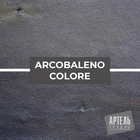 Каменный шпон Slate Lite Arcobaleno colore