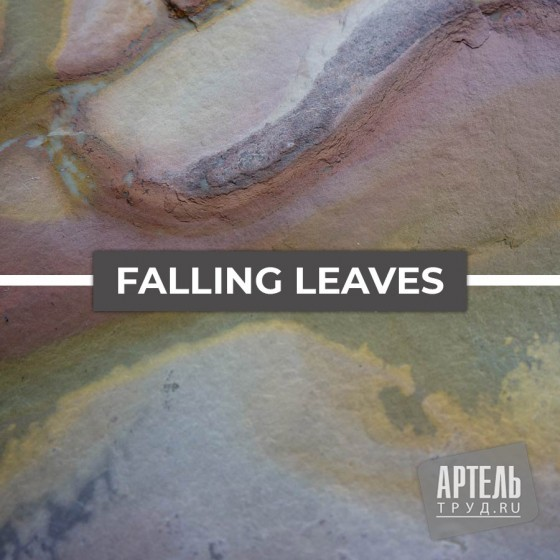 Каменный шпон Slate Lite Falling leaves